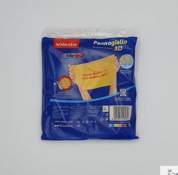 PANNOGIALLO 3PZ VILEDA